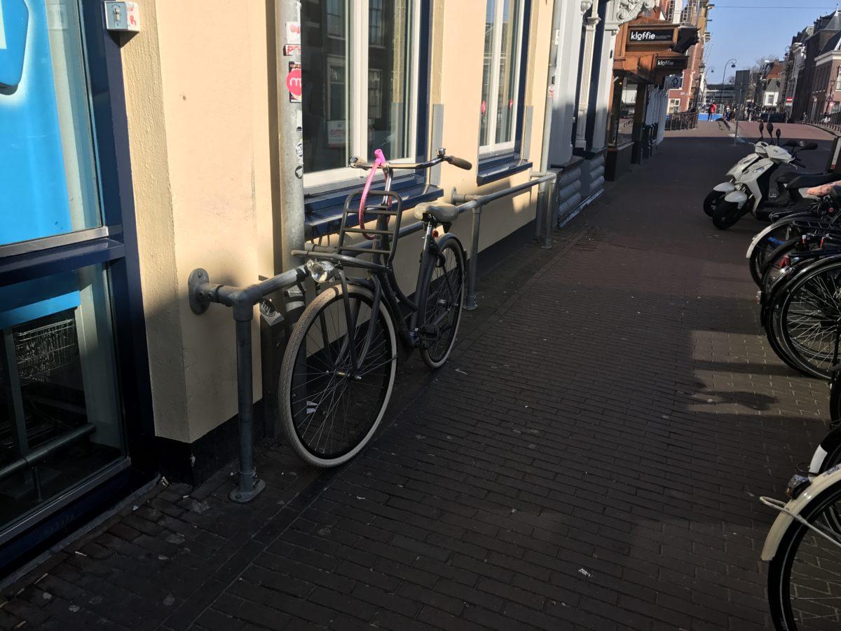 Bike Rail